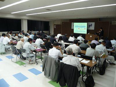 H27マイナンバー対策講習会.jpg