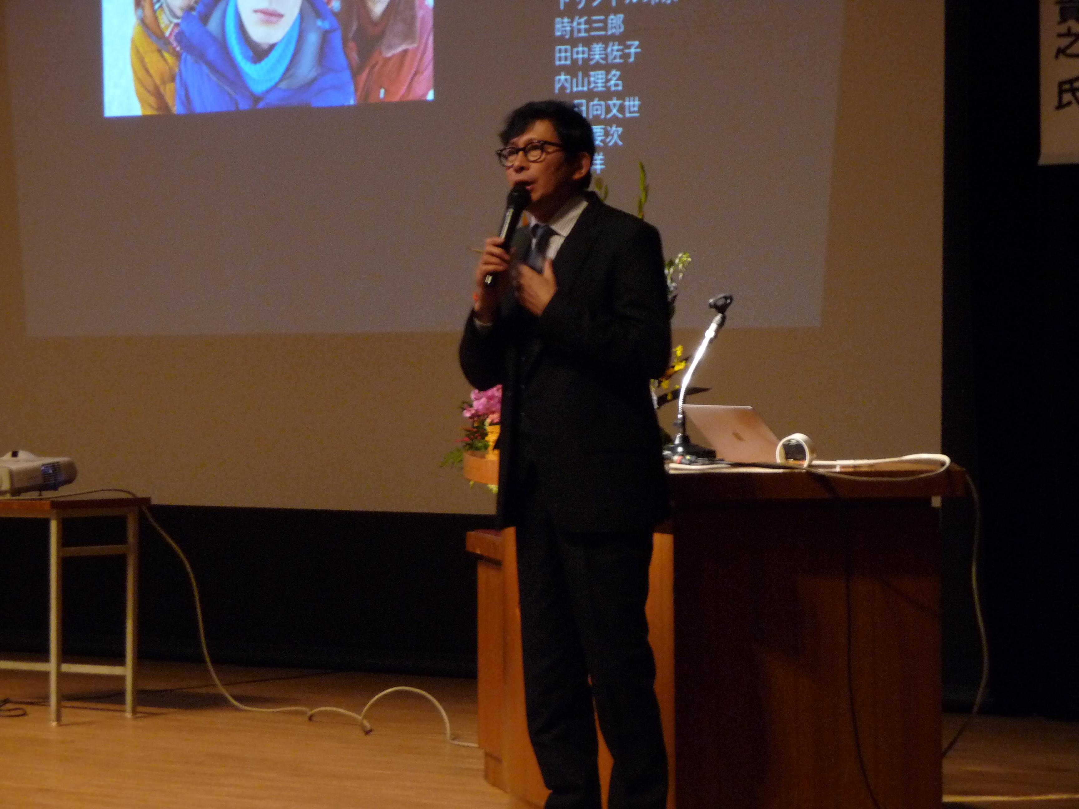 H30suzuitakayuki.jpg